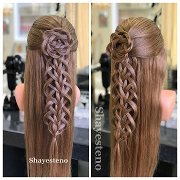 Shayesteno Beauty Salon